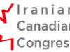 Iranian Canadian Congress